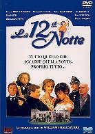La 12 notte - Twelfth Nigth (1996)