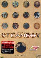 Steamboy (2004) (+ T-Shirt, Anniversary Edition)