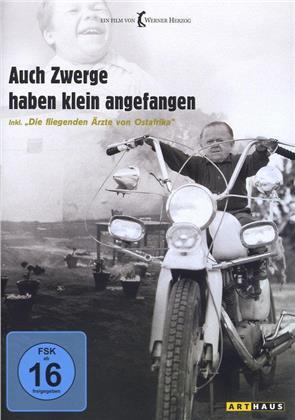 Auch Zwerge haben klein angefangen (1971)