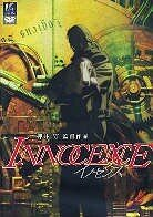 Ghost in the Shell 2 - Innocence (2004) (2 DVDs)
