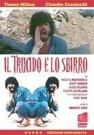 Il trucido e lo sbirro - (Terminal Video) (1976)