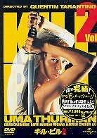 Kill Bill - Vol. 2 (2004) (Uncut)