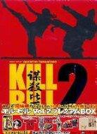 Kill Bill - Vol. 2 (2004) (Box, Premium Edition)