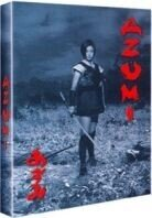 Azumi (2003) (Deluxe Edition, 3 DVDs)