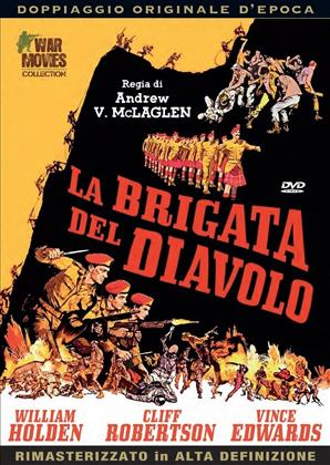 La brigata del diavolo (1968) (War Movies Collection, Remastered)