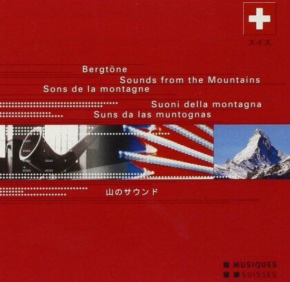Various & Diverse Schweiz - Sounds From The Mountains