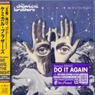 The Chemical Brothers - We Are The Night - + Bonus (Japan Edition)