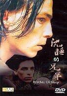 Brother of sleep (1995)