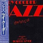 Ry Cooder - Jazz (Papersleeve Limited Edition, Japan Edition)