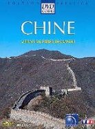 Chine - DVD Guides (Deluxe Edition, 2 DVDs + CD + CD-ROM)