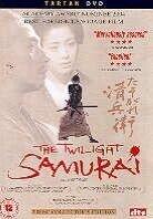 The twilight Samurai - (Tartan Collection)