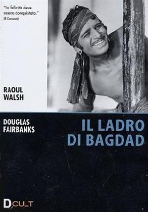 Il ladro di Bagdad (1924) (s/w)