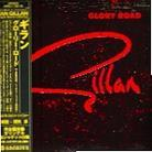 Ian Gillan - Glory Road + 2 Bonustracks - Papersleeve (Japan Edition, 2 CDs)