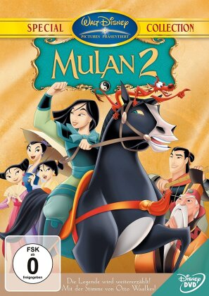 Mulan 2 (2004) (Special Collection)