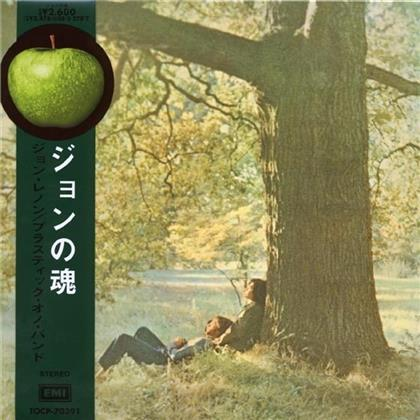 John Lennon - Plastic Ono Band - Papersleeve (Japan Edition)