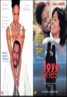 A thin line between love and hate (1996) / Love Jones (1997) (2 DVDs)