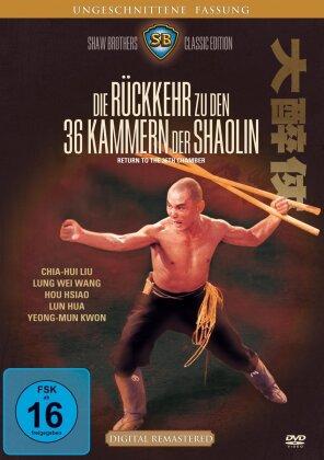 Die Rückkehr zu den 36 Kammern der Shaolin (1980) (Remastered, Uncut)