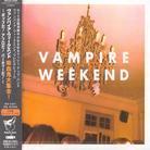 Vampire Weekend - --- - & 2 Bonustracks