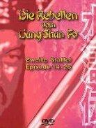 Die Rebellen vom Liang Shan Po - Staffel 2 - Episoden 7- 2 (6 DVDs)