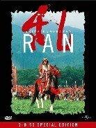 Ran (1985) (2 DVDs)