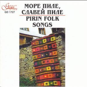 Vessela And Lyuben Bojkov & Traditional - Pirin Folk Songs