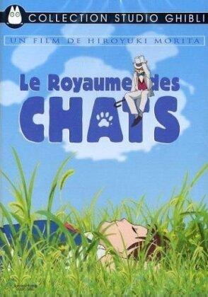 Le royaume des chats (2002) (Collection Studio Ghibli)