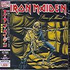 Iron Maiden - Piece Of Mind - Reissue (Japan Edition)