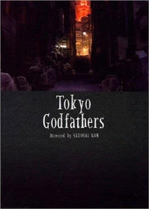 Tokyo Godfathers (2003) (Deluxe Edition, Limited Edition, 2 DVDs)