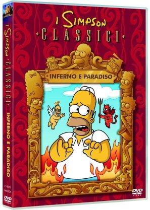 I Simpson - Inferno e paradiso