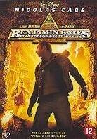 Benjamin Gates - Le trésor des templiers (2004)