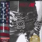 Mötley Crüe - Too Fast For Love (Japan Edition)