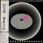 Queen - Jazz (Limited Papersleeve Edition, Japan Edition)