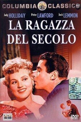 La ragazza del secolo (1954) (s/w)