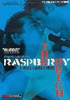 The raspberry reich (Unrated)