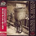 Guns N' Roses - Chinese Democracy (Japan Edition)