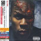 50 Cent - Before I Self Destruct (CD + DVD)