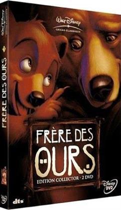 Frère des ours (2003) (Édition Collector, 2 DVD)