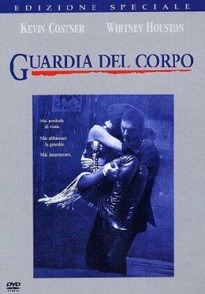 Guardia del corpo (1992) (Edizione Speciale)