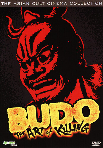 Budo - The art of killing (Remastered)