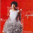 Malika Ayane - --- (Reissue)