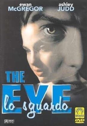 The eye - Lo sguardo (1999)