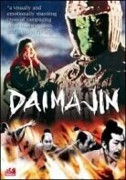 Daimajin 1 (1966)
