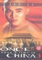Once upon a time in China 3 (1993) (Special Collector's Edition)