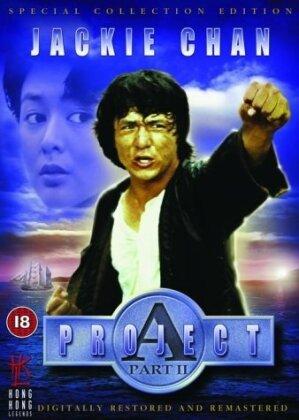 Project A - Part 2 (1987)