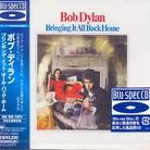 Bob Dylan - Bring It All Back Home