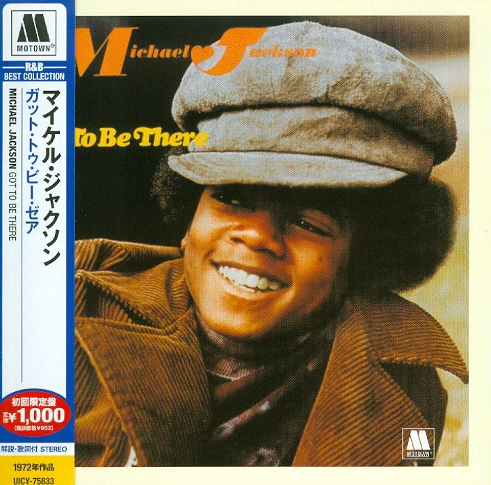 Michael Jackson - Got To Be There - Reissue