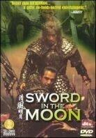 Sword in the moon - Cheongpung myeongweol