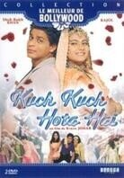 Kuch Kuch Hota Hai (1998) (Collector's Edition, 2 DVD)