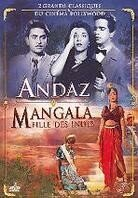 Andaz / Mangala, fille des Indes (Aan) (Box, Collector's Edition, 2 DVDs)