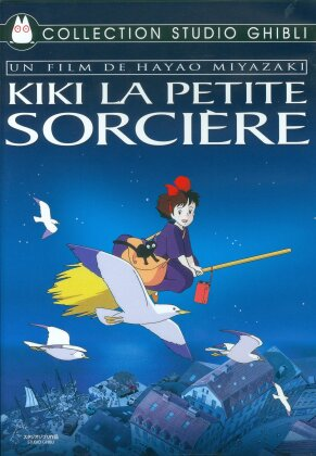 Kiki la petite sorcière (1989) (Collection Studio Ghibli)